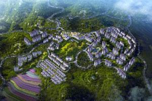 野三关·亚博体育在线下载森林小镇