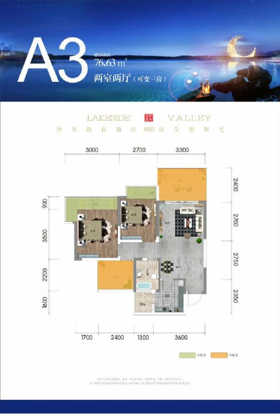 银溪谷小镇|售展中心开放启幕美好假日生活(图19)
