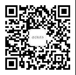 银溪谷小镇|售展中心开放启幕美好假日生活(图21)